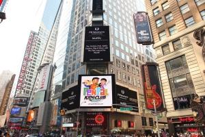 PPKC Billboard